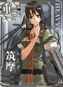 Chikuma Card