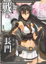 Ship Card Nagato.png