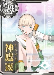 Ship Card Shinyou Kai Damaged.png