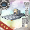 Equipment Card 533mm Quintuple Torpedo Mount (Late Model).png