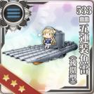 533mm Quintuple Torpedo Mount (Late Model)