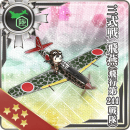 Equipment Card Type 3 Fighter Hien (244th Air Combat Group).png