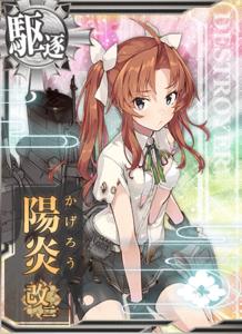Kagerou Kai Ni Damaged Card
