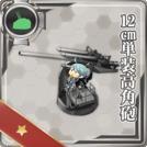 12cm Single High-angle Gun Mount