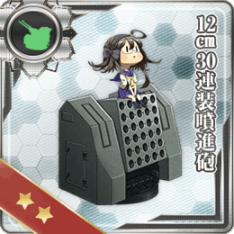 Equipment Card 12cm 30-tube Rocket Launcher.png