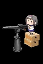 Equipment Full 7.7mm Machine Gun.png