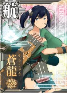 Souryuu Kai Ni Damaged Card