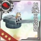 16inch Mk.I Triple Gun Mount