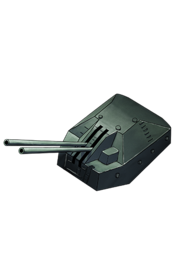 Equipment Item 10cm Twin High-angle Gun Mount.png