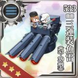 533mm Triple Torpedo Mount (Model 53-39)