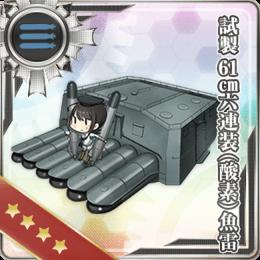 Equipment Card Prototype 61cm Sextuple (Oxygen) Torpedo Mount.png