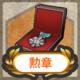 Item Card Medal.png