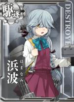 Ship Card Hamanami.png