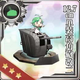 Equipment Card 12.7cm Single High-angle Gun Mount Kai 2.png