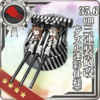 Equipment Card 35.6cm Triple Gun Mount Kai (Dazzle Camouflage).png