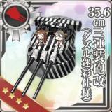 35.6cm Triple Gun Mount Kai (Dazzle Camouflage)