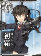 Hatsushimo