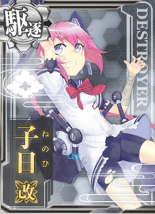Nenohi Kai Damaged Card