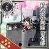 Equipment Card Elite Torpedo Squadron Command Facility.png