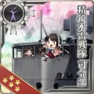Elite Torpedo Squadron Command Facility
