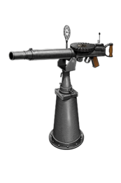 Equipment Item 7.7mm Machine Gun.png