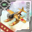 Zuiun (631 Air Group)