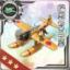 Equipment Card Zuiun (631 Air Group).png