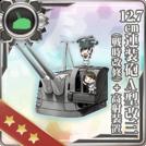 12.7cm Twin Gun Mount Model A Kai 3 (Wartime Modification) + Anti-Aircraft Fire Director