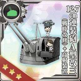 Equipment Card 12.7cm Twin Gun Mount Model A Kai 3 (Wartime Modification) + Anti-Aircraft Fire Director.png
