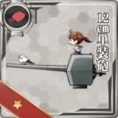 12cm Single Gun Mount
