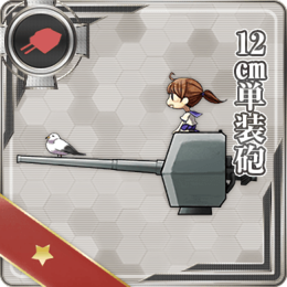 Equipment Card 12cm Single Gun Mount.png
