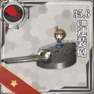 35.6cm Twin Gun Mount