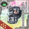Equipment Card GFCS Mk.37 + 5inch Twin Dual-purpose Gun Mount (Concentrated Deployment).png