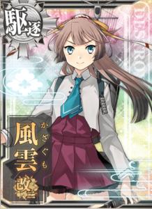 Ship Card Kazagumo Kai Ni.png