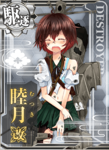 Mutsuki Kai Damaged Card