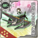 Zuiun (634 Air Group/Skilled)