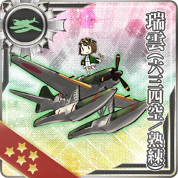 Equipment Card Zuiun (634 Air Group Skilled).png