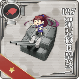Equipment Card 12.7cm Twin Gun Mount Model B Kai 2.png