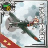 Type 2 Reconnaissance Aircraft