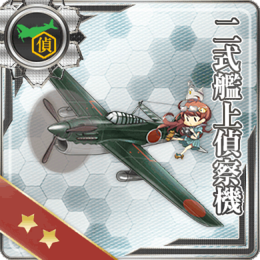 Equipment Card Type 2 Reconnaissance Aircraft.png