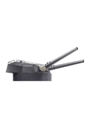 Equipment Item 35.6cm Twin Gun Mount Kai.png