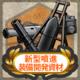 Item Card New Model Rocket Development Material.png