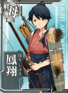 Ship Card Houshou Damaged.png