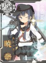 Ship Card Akatsuki Kai Ni.png