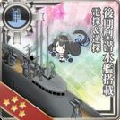 Late Model Submarine Radar & Passive Radiolocator