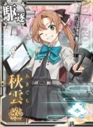Akigumo Kai Ni