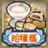 Shop Icon Food Supply Ship Mamiya.png