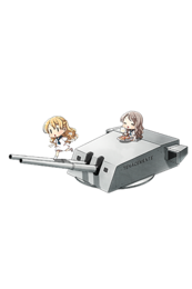 Equipment Full 203mm 53 Twin Gun Mount.png