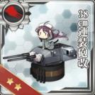 38cm Twin Gun Mount Kai