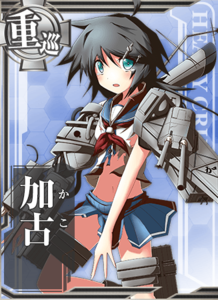 Kako Damaged Card